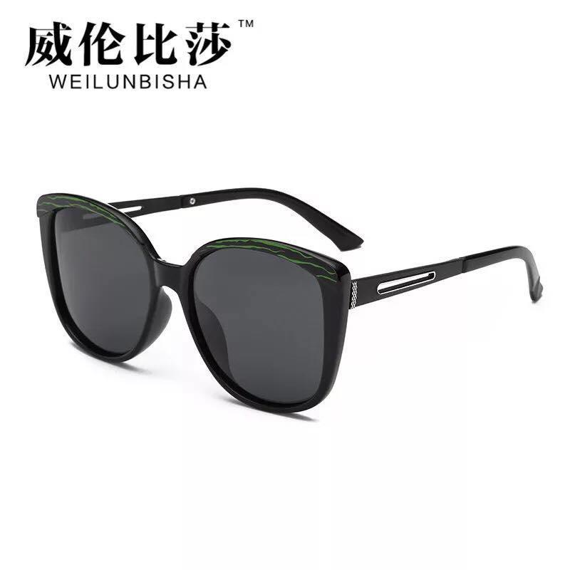 MKTT 0148 Gọng mắt kính mát thời trang seal đen
