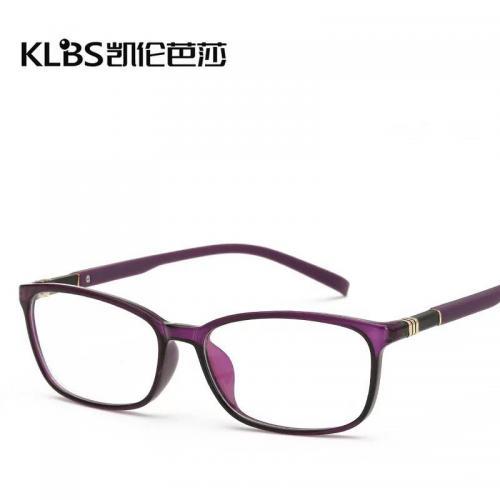 MKC 0186 Gọng mắt kính cận nhựa màu tím