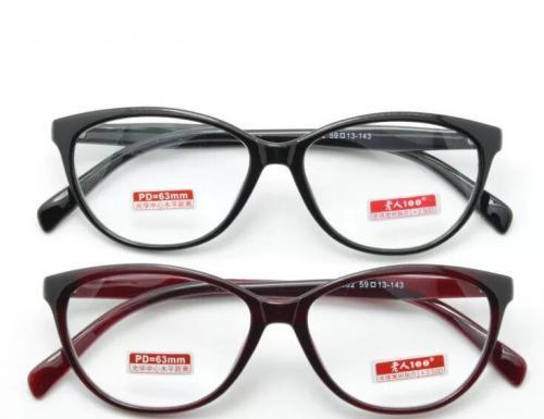 MKC 0187 Gọng mắt kính cận nhựa cổ điển