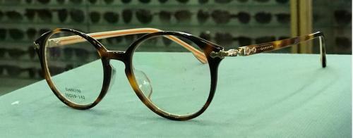 MKC 0205 Gọng mắt kính cận trong Giordano