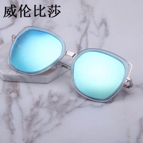 MKTT 0137 Gọng mắt kính mát thời trang xanh