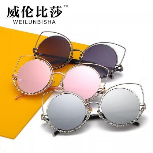 MKTT 0139 Gọng mắt kính mát thời trang cao cấp