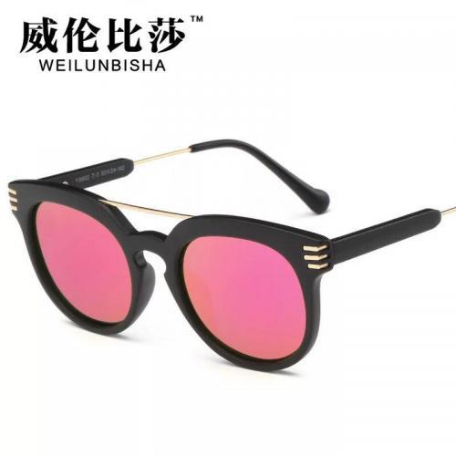 MKTT 0140 Gọng mắt kính mát thời trang đen viền gạch