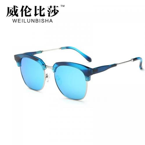 MKTT 0142 Gọng mắt kính mát thời trang xanh trắng