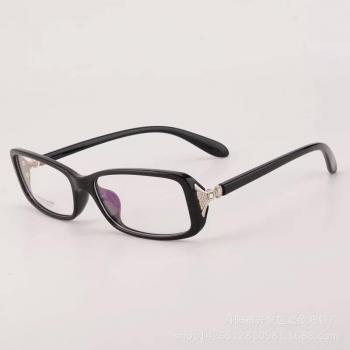 MKC 0123 Gọng mắt kính cận cao cấp