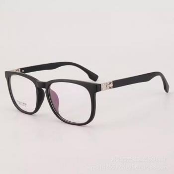 MKC 0129 Gọng mắt kính cận đen viền hạt