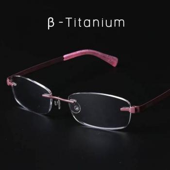 MKC 0132 Gọng mắt kính cận titanium hồng cao cấp