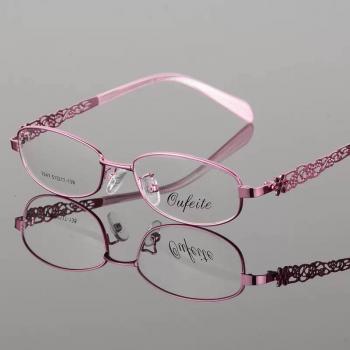 MKC 0146 Gọng mắt kính cận nữ hiện đại