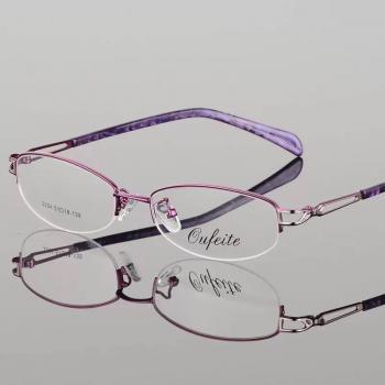 MKC 0147 Gọng mắt kính cận nữ cao cấp