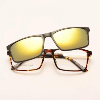 MKTT 0107 Gọng mắt kính mát thời trang đẹp quyến rũ