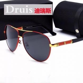 MKTT 053 Mắt kính mát thời trang đẹp đỏ đen