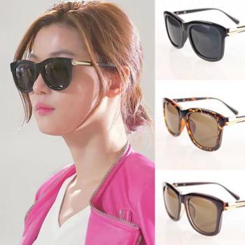 MKTT 092 Gọng mắt kính mát thời trang nữ đẳng cấp quyến rũ